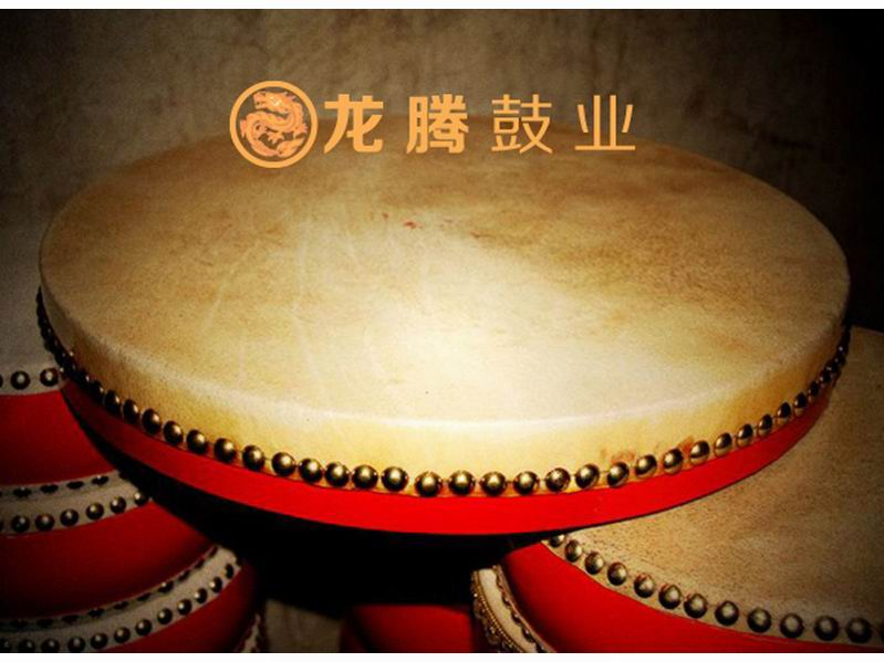 新jiang手鼓